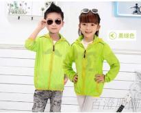 防曬兒童運動休閒薄外套 FA-10045-02N 抗UV、涼感、防潑水