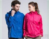 防晒运动休闲薄外套 FA-10035-N01 春夏抗UV、凉感、防泼水、