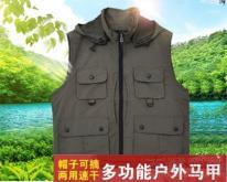FN-33065-06 清爽、透氣、防潑水、速乾 多口袋連帽背心