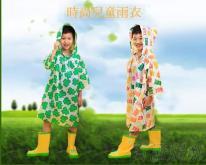 儿童一次性轻便雨衣 H1-01002-01D 客制化订制