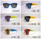 S899P-兒童橡膠偏光太陽眼鏡