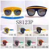 兒童橡膠偏光太陽眼鏡(S8123P