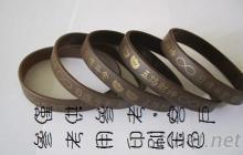 手环佛教, 教会活动手环