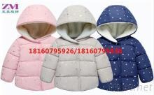 兒童羽絨服批發|兒童羽絨服廠家批發價格便宜