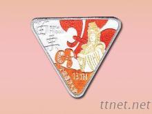 童子軍紀念章