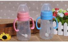 液態矽膠LSR奶瓶