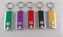 方塊led鑰匙扣燈 廣告促銷禮品
