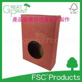 FSC™認證牛皮環保彩盒印刷