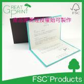 FSC™認證邀請卡