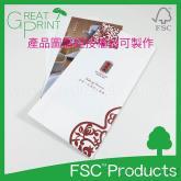FSC™认证目录小卡