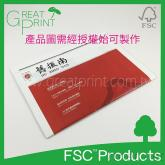 FSC™認證季刊型錄