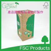 FSC™認證環保燈泡彩盒