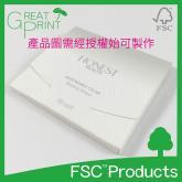 FSC™認證印刷吸油面紙盒