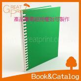 可拆式筆記本