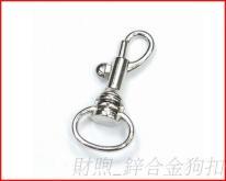 厂家直销 锌合金狗扣 钥匙扣 箱包挂扣配件 高品质合金狗扣