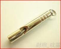工廠生產 銅質吹笛 口哨 消防 指導 救生 高頻口哨 顏色多樣 質佳價優