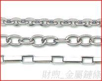 工厂直销 金属链条 可客制做成项链 手链 腰链配饰 铁链 铝链 链条 是装饰工艺品 时尚的首选