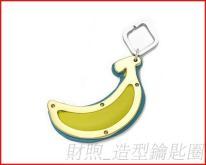 高品質 水果造型鑰匙圈 皮製鑰匙扣 鎖匙圈 可印logo 來圖來樣 皮質可定製