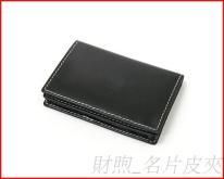 厂家直销 商务真皮 名片皮夹 礼品信用卡夹 悠游卡夹  名片夹 可印logo 欢迎订制