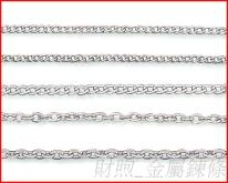 厂商直销 金属链条 可客制做成项链 手链 腰链配饰 铁链 铝链 链条 链条 是装饰工艺品 时尚的首选