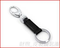 時尚創意 掛飾鑰匙扣 男女通用 高檔原創 皮革鑰匙圈 廠家可客製logo