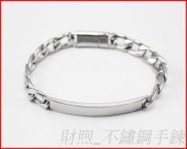 專業工廠 不鏽鋼手鍊 金屬手鍊 高質量316手鍊 手環 316不鏽鋼手環 價優供應