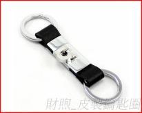 時尚精緻 皮製鑰匙圈 汽車鑰匙圈 可加印Logo 皮革鑰匙扣 來圖來樣 皮質可定製