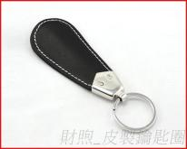 創意鞋把 皮製鑰匙圈 男女時尚腰掛 鎖匙圈 鑰匙扣 工廠低價提供