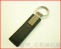 高檔 皮製鑰匙圈 時尚鑰匙扣 可加印logo 來圖來樣 皮材可定製 工廠低價提供