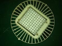 LED 高天棚灯 60w 90w 140w 200w 240w