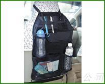 汽車置物袋