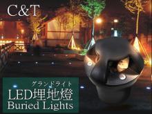 户外LED 5w 灌胶防水埋地灯