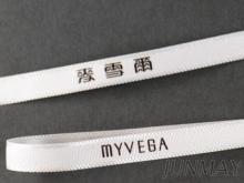 印刷裙吊帶