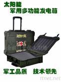 便攜太陽能發電系統