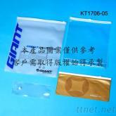 環保拉鍊鈕扣袋 KT1706-05
