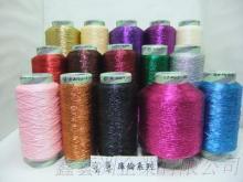 库伦 系列 蛇纹绣花线