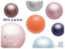 型号5810(全洞) 5811(大洞) 水晶珍珠 採用施华洛世奇水晶元素 DIY串珠材料 原厂包
