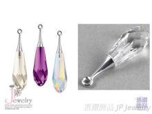 型號6532  採用施華洛世奇水晶元素水晶墜飾 水晶玻璃材質 DIY材料 原廠包