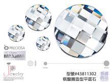 捷克原厂 PRECIOSA 宝仕奥莎 美饰玛 水钻系列产品 43811302 棋盘圈造型平底石 水晶玻璃材质 DIY串珠材料 原厂包