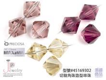捷克原廠 PRECIOSA 寶仕奧莎 美飾瑪 水鑽系列產品 45169302 切割造型角珠串珠 水晶玻璃材質 DIY串珠材料 原廠包