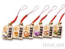 木質御守吊飾鑰匙圈