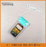 J6-1 手機防水袋 規格:長19 寬11cm