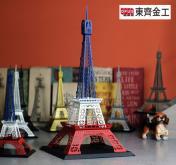 金属激光之巴黎铁塔