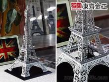 巴黎鐵塔擺飾, 星光銀 客製模型案例 歐洲學校
