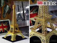 巴黎鐵塔擺飾, 古典金 客製模型案例 歐洲學校