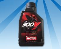MOTUL 5W/30 摩特机车润滑油