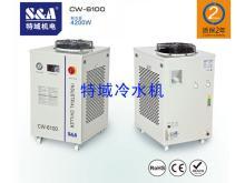 S&A 冷水機全力以赴助金屬射頻管打標機快速冷卻