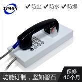 無線電話廠家品牌推薦珠海希夢電子 壁掛式自動撥號 可定制無線版 插行動電話卡