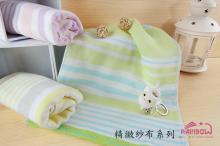 心之彩虹紗布毛巾