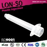 工業用劑量膠筒-塑膠材料PP-榮紹塑膠射出成型工廠